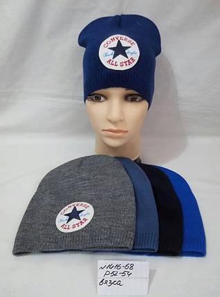 Подростковая шапка для мальчика All star р.52-54, фото 2