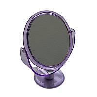 ВЫБОР ПОКУПАТЕЛЕЙ! Косметическое зеркало 14,5 см, 1002303, косметическое зеркальце, зеркало косметическое, зеркало на подставке