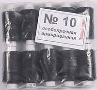 Нитка швейная №10 черная