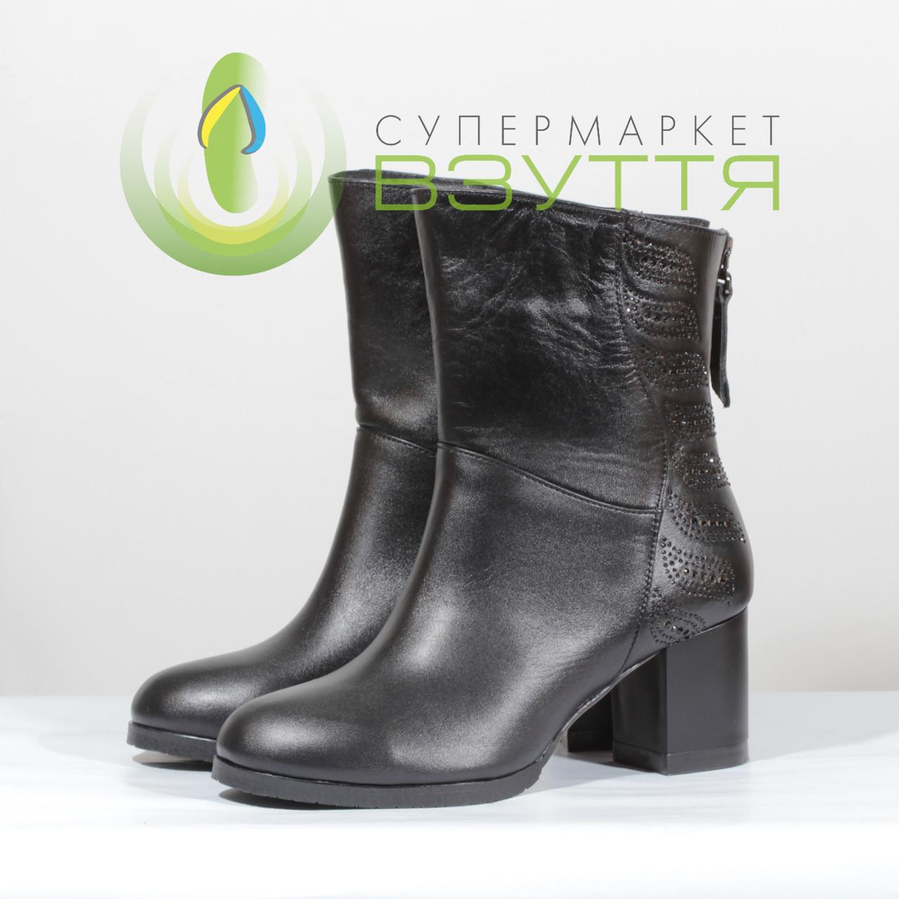 Жіночі демісезонні чоботи Foletti арт.630ч/до 36,38,40 розміри