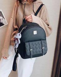Школьный набор рюкзак+сумочка+визитница.