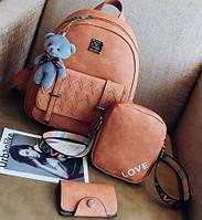 Модный женский набор рюкзак+сумочка+визитница.