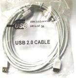Подовжувач-удлинитель USB 2.0 AM-AF длина 5м с 2-мя феритами Atcom (4717 )