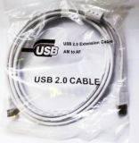 Подовжувач-удлинитель  USB 2.0 длина 1,8м AM-AF с ферритом Atcom (3789)