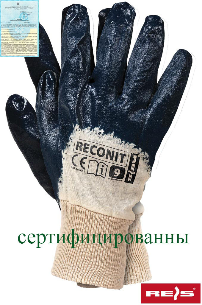 Захисні рукавиці, вкриті нітрилом, завершені трикотажної гумкою RECONIT BEG