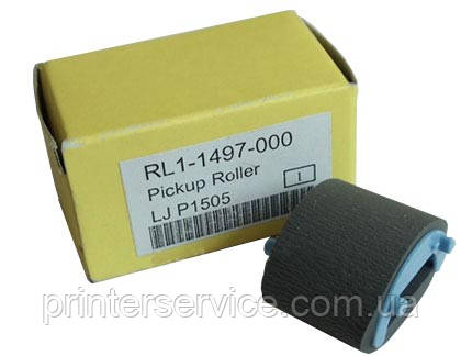 ролик подачи бумаги RL1-1497