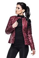 Женская короткая куртка демисезонная, фото 1