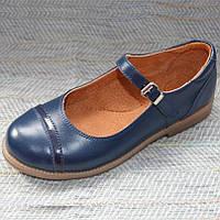 Синие туфли с застежкой, Eleven shoes размер 31-36