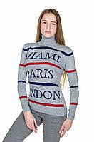 Молодежный женский свитер Алсу серый