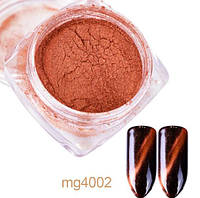 Магнитный порошок, пудра кочаший глаз 4002 оранжевый