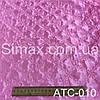 Атлас-пайка на синтепоне Розовый