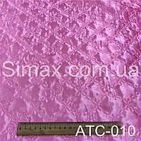 Атлас-пайка на синтепоне Розовый, фото 1