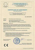Сертификат на Линию Гранулирования
