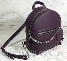 114 Натуральная кожа ультраматовая, Городской рюкзак, баклажан, фиолетовый, лиловый