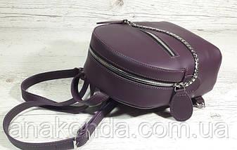114 Натуральная кожа ультраматовая, Городской рюкзак, баклажан, фиолетовый, лиловый, фото 2
