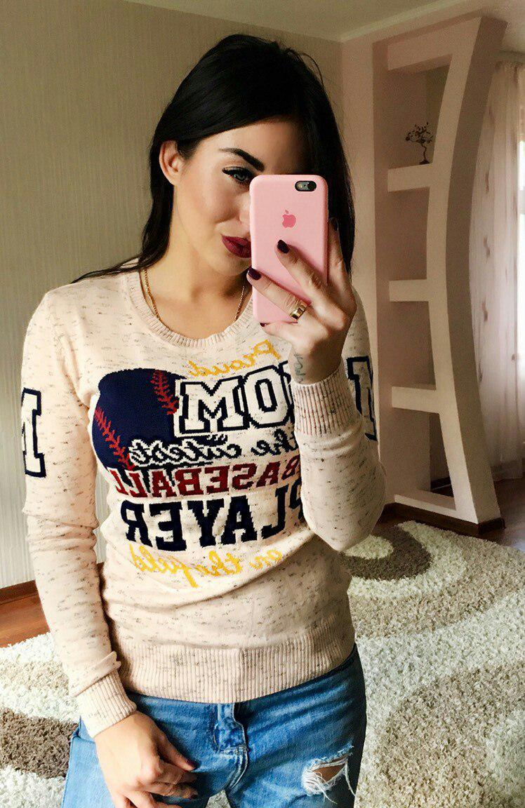 Красивый женский свитер Турция Аида беж