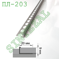 Г-образный алюминиевый профиль для плитки 8 мм.