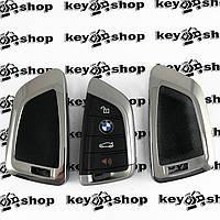 Чехол металлический с кожаными вставками для смарт ключа BMW (БМВ)