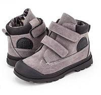 Демисезонные ботинки, полуботинки, сапожки