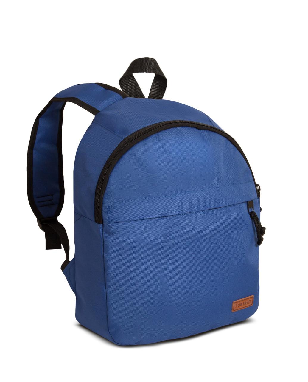 Рюкзак Surikat Light 8 л. 9х26х32 см. яскраво-синій дитячий