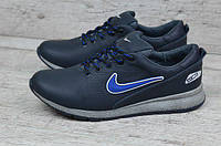 Мужские кроссовки Nike синие, из натуральной кожи (76-32) БЕСПЛАТНАЯ ДОСТАВКА !!!