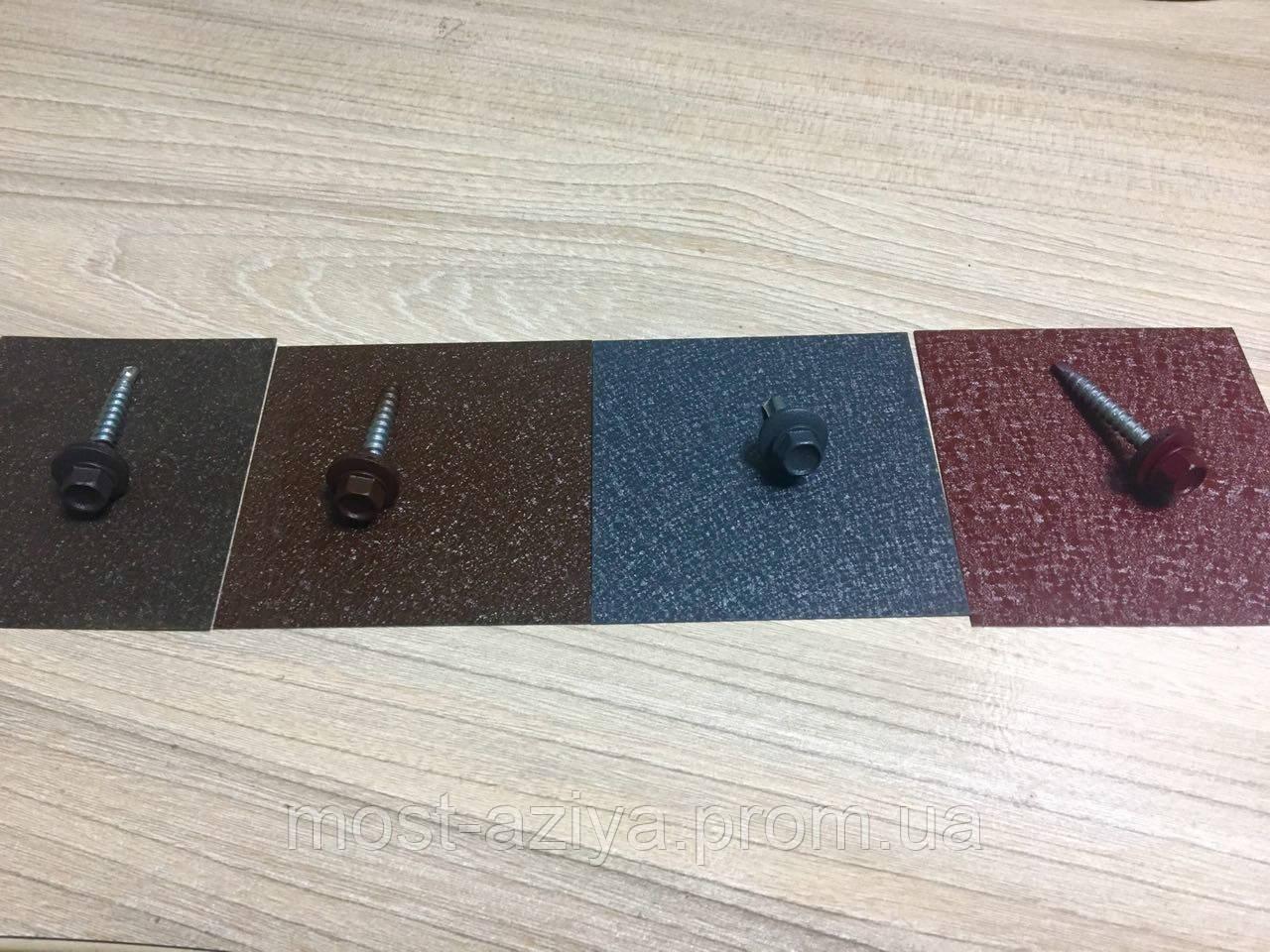 Саморез матовый для матового профнастила, крепление для матовой металлочерепицы