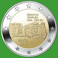 Мальта 2 евро 2016 г. Джгантия. UNC.