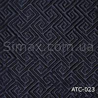 Атлас-пайка на синтепоне Темно-синий, фото 1