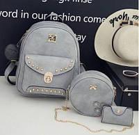 Модный женский рюкзак +сумочка+кошелёк.