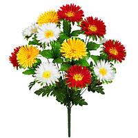 Букет искусственных цветов Астра техцветная , 52 см