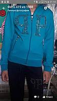Бирюзовый  спортивный костюм на девочку 10-15 лет