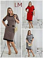 Платье 770434 р 42,44,46,50,52,54,56,58,60 женское батал красное серое деловое большого размера весеннее