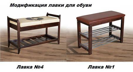 Лавка для обуви №4 (Микс-Мебель ТМ), фото 2