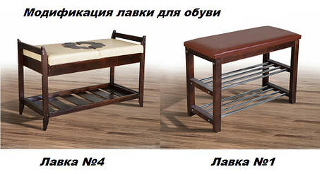 Лавка для взуття №4 (Мікс-Меблі ТМ), фото 2