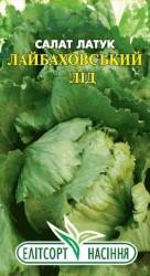 Семена салат Лайбахский лед  1 г