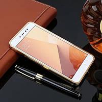 Металлический бампер с акриловой вставкой с зеркальным покрытием для Xiaomi Redmi Note 5A Prime / Y1 ЗОЛОТОЙ