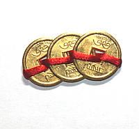 Три Монеты связанные красной ниткой(под золото)