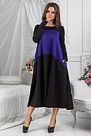 Расклешенное трикотажное платье с длинным рукавом и цветной вставкой