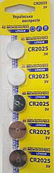 Батарейка Аско CR 2025 (5шт)