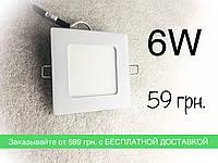 Светильник врезной 6W LED Slim Sq 2700К 4200К 6400К