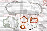 Прокладки двигателя комплект  на скутер  Suzuki AD 50