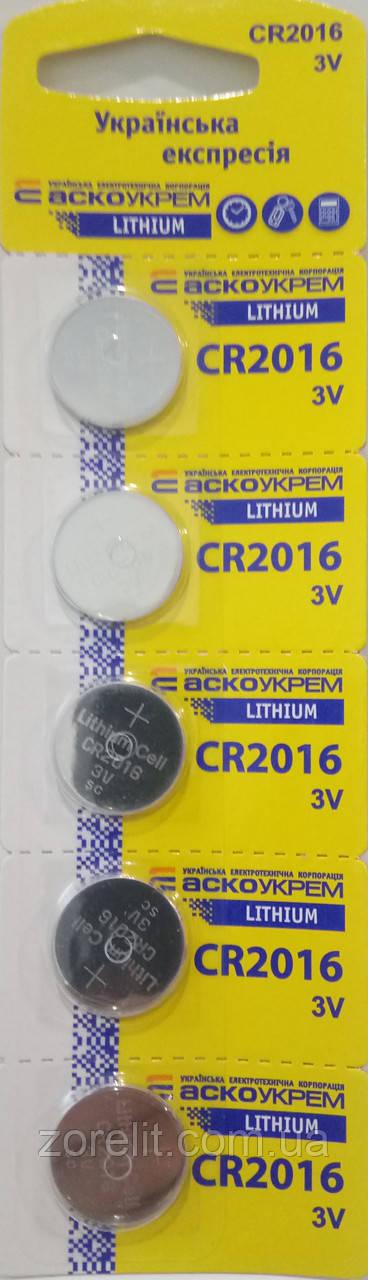 Батарейка Аско CR 2016 (5шт)