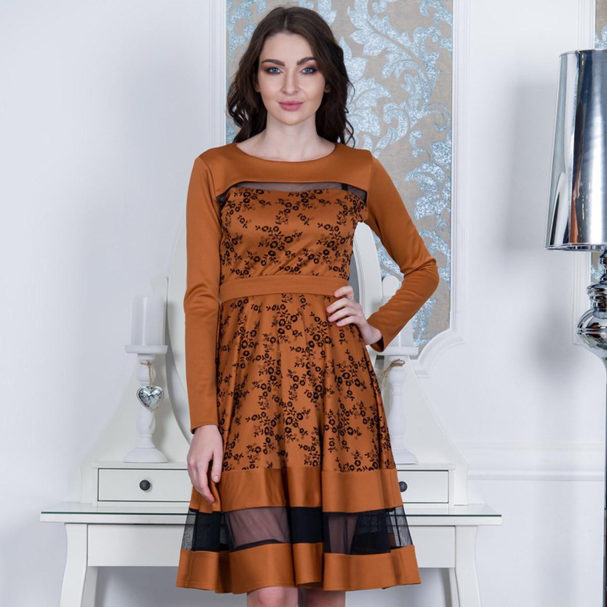 """Платье женское демисезонное нарядное """"Аврора"""""""