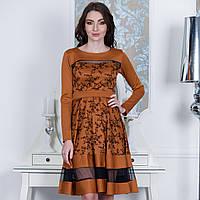 """Платье женское демисезонное нарядное """"Аврора"""", фото 1"""
