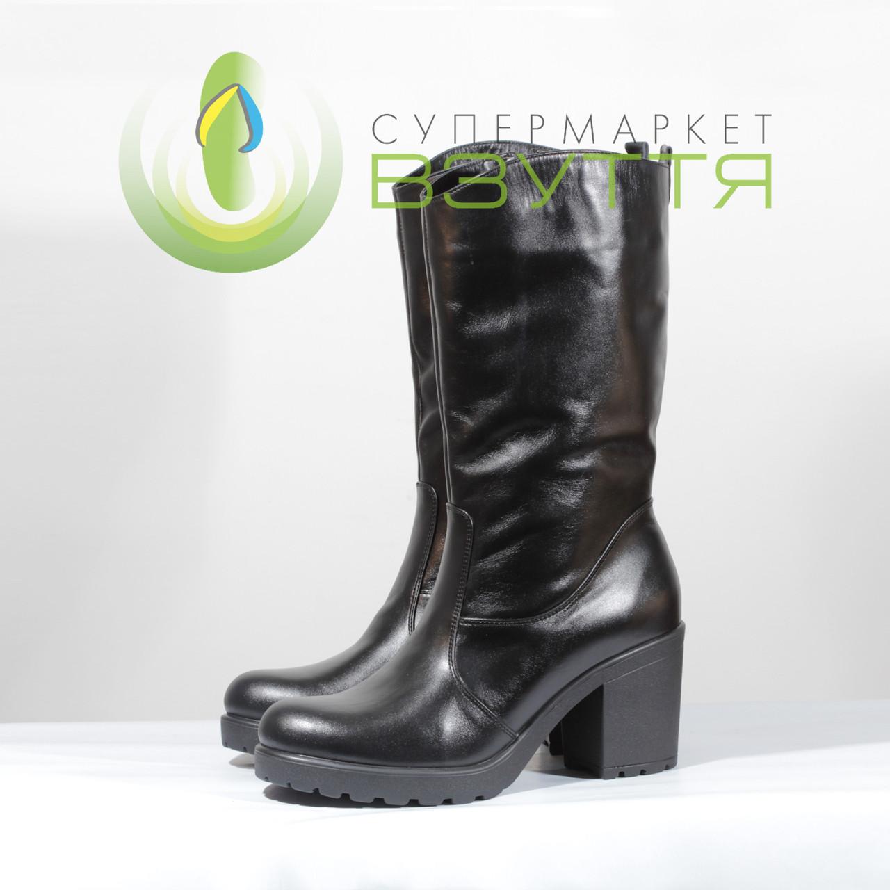 Жіночі демісезонні чоботи 42 розмір Наша Версія арт.2/2