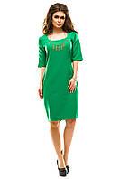 Женское платье длины миди с фурнитурой