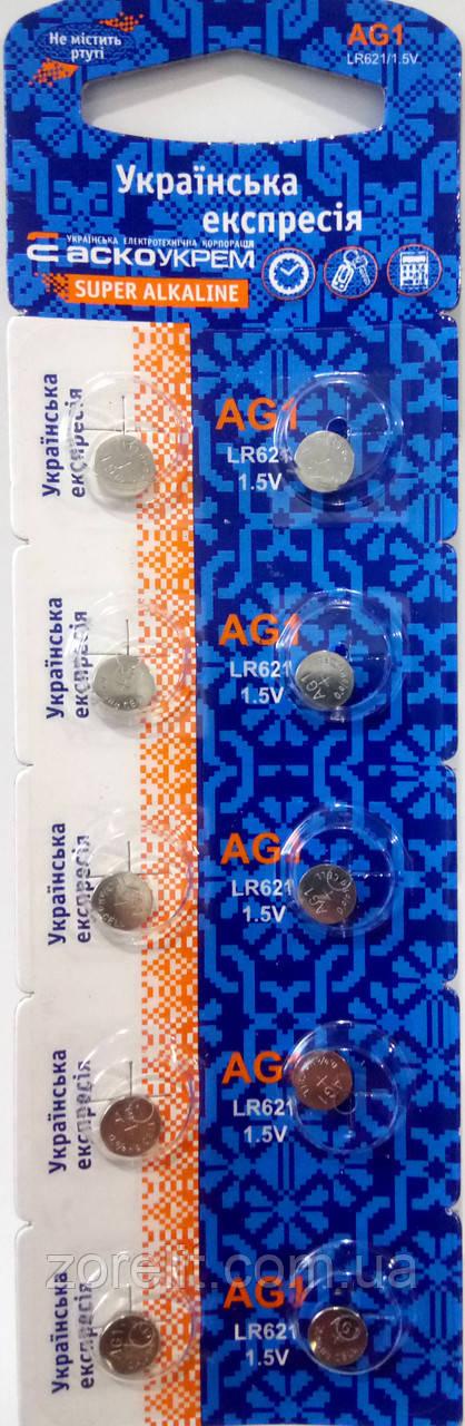 Батарейка Аско AG 1 (10шт)
