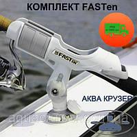 Комплект Fasten борика  Держатель удилища с набором для установки на жесткий борт лодок