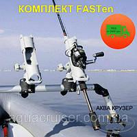 Комплект Fasten borika -  Держатель удилища с набором для установки на трубe Ø 22, 25 мм