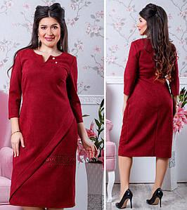 Женское платье миди №165-1097 БАТАЛ